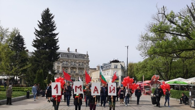 Русенските социалисти отбелязаха Деня на труда