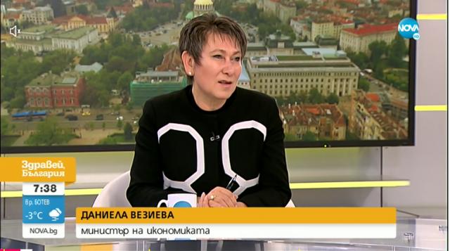 Даниела Везиева: Една част от протестите са инспирирани, има атака срещу служебното правителство