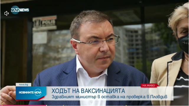 Костадин Ангелов обяви, че махаме маските при 65% ваксинирани
