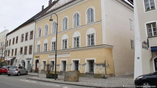 Родната къща на Адолф Хитлер ще стане полицейски участък