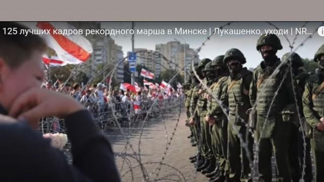 Eксперти от ООН съобщават за стотици случаи на изтезания и малтретиране на протестиращи, задържани в Беларус (ВИДЕО)