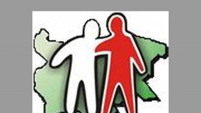 Плевенският Мавзолей ще бъде осветен в червено на Световния ден на хемофилията