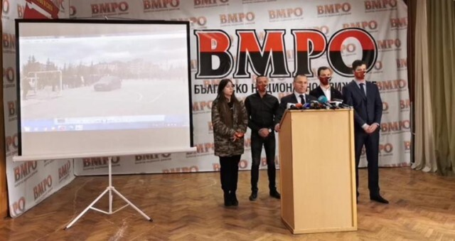 Джамбазки: ВМРО иска касиране на изборите в Турция