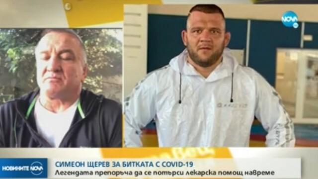 Симеон Щерев: От грип се чувствах по-зле, Николай не трябваше да тренира до последно