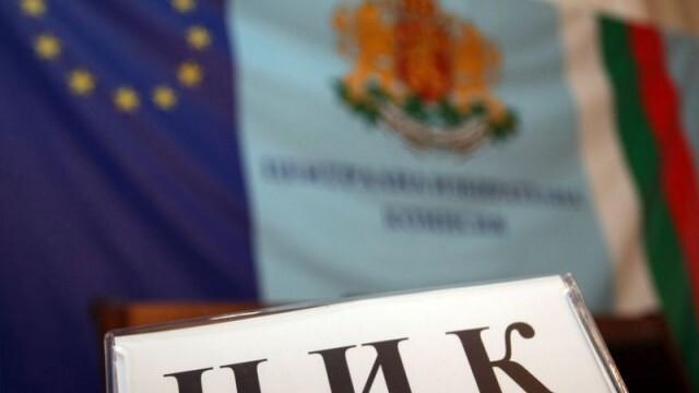 ЦИК изтегли жребия за номерата в бюлетината, 23 партии и коалиции ще участват във вота