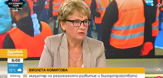 Министър Комитова: Фирмите да кажат къде са парите за