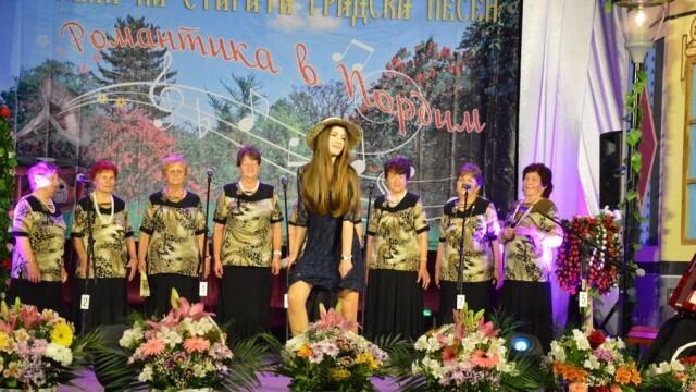 Фестивалът на старата градска песен в Пордим - малко романтика в забързания делник (СНИМКИ)