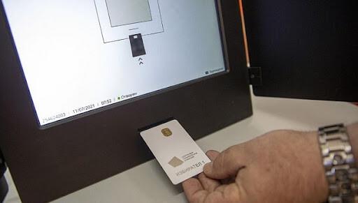 Плащаме 124 милиона лева за новите избори