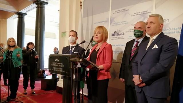 Мая Манолова внесе предложение за премахване лимитите на НЗОК
