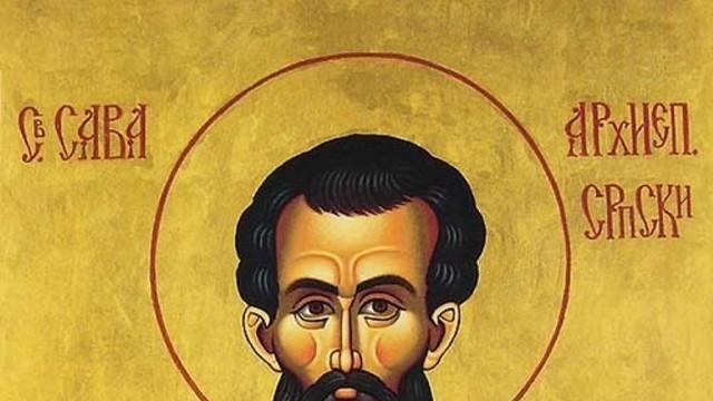 Почитаме Св. Сава, подготвяме трапезата за Никулден
