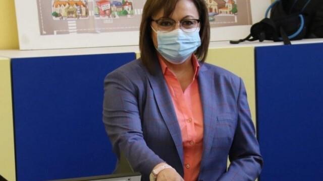 Корнелия Нинова гласува машинно: Моментът е решаващ за България. Излезте и гласувайте