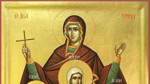 Почитаме мъдрата св. София и мъченически убитите пред очите ѝ дъщери Вяра, Надежда и Любов