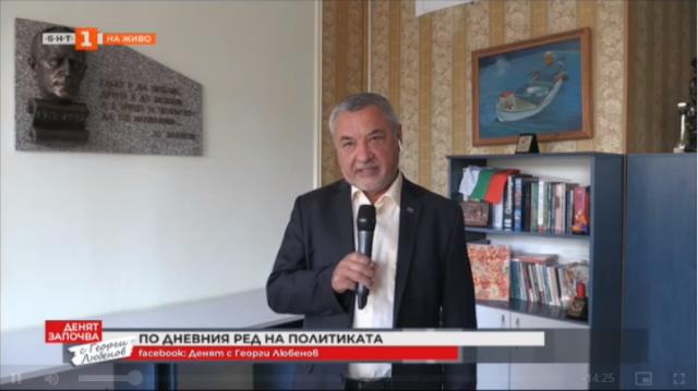 Валери Симеонов разкри какво решение е взето за оставката на правителството