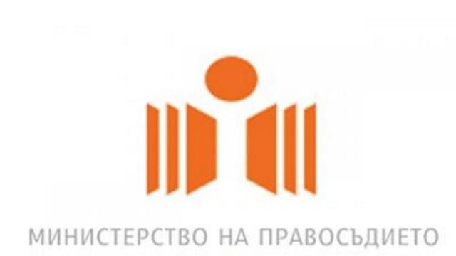 Наближава крайният срок за подаване на годишните финансови отчети в Търговския регистър и регистъра на ЮЛНЦ