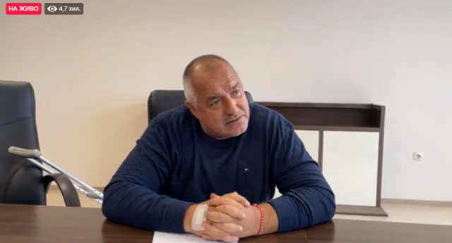 Борисов от болницата обяви проекта си за нов кабинет