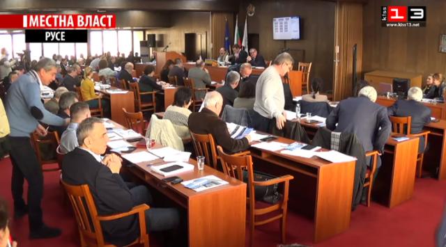 Община Русе се отказа от получаване на дивиденти от болничните заведения