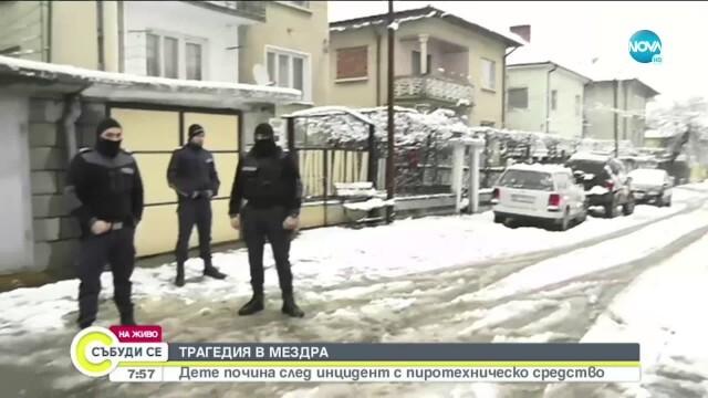 Задържан е обвиненият за смъртта на 8-годишното дете в Мездра