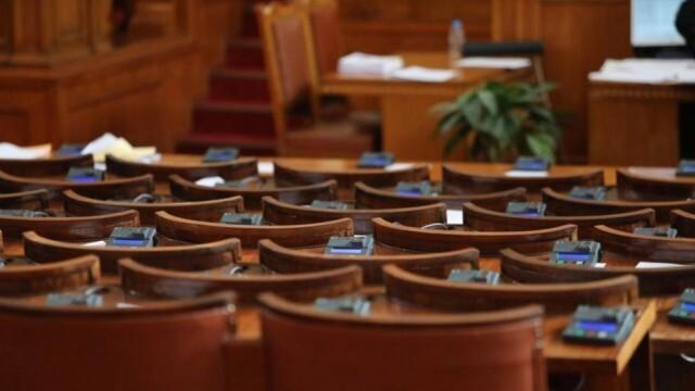 Окончателно: Бюрото за защита на свидетелите отива при правосъдния министър