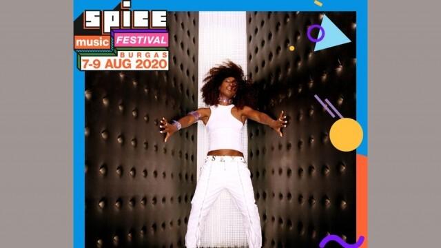 Най-добрите хитове от 90-те на живо в програмата на Spice Music Festival