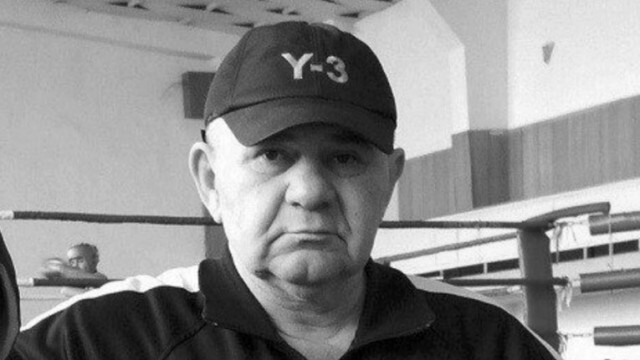 Внезапно почина Кънчо Георгиев - треньорът на боксовия