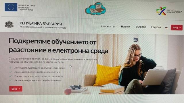 МОН сподели над 100 добри практики за онлайн обучението