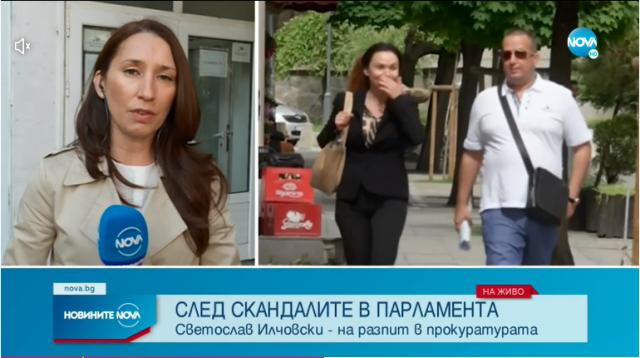 Бизнесменът Светослав Илчовски бе на разпит в Софийска градска прокуратура