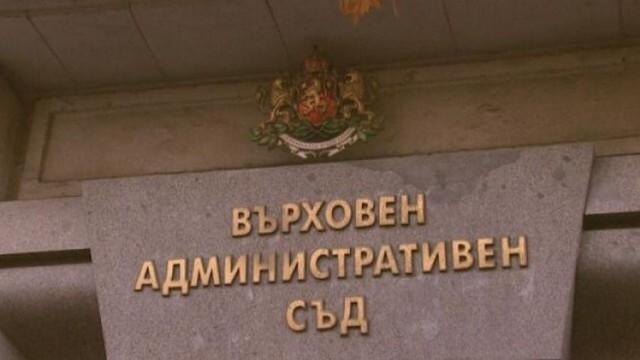 ВМРО внасят жалба във ВАС за нарушение на Конституцията от кандидат-вицето на Лозан Панов