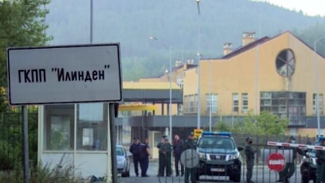 """Гърция отвори ГКПП """"Илинден - Ексохи"""" за товарен транспорт"""