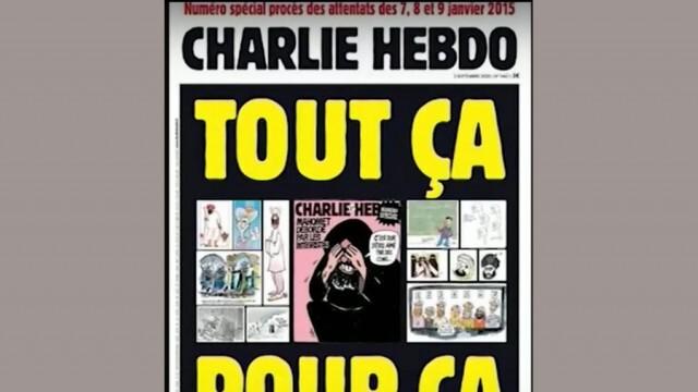 """14 обвиняеми в процеса по делото за атентата срещу """"Шарли Ебдо"""""""