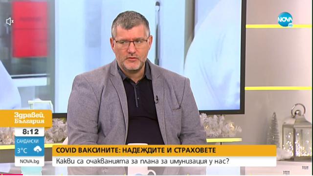 Проф. Момеков: В момента малко говорим за нероден Петко по отношение на ваксините