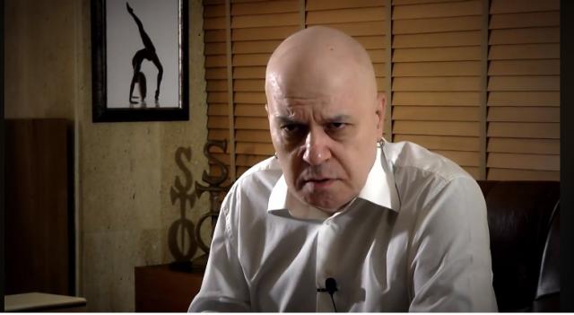 СГС отказа да регистрира партията на Слави Трифонов