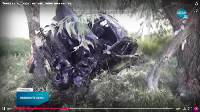 17-годишна уби 15-годишната си приятелка, забила се с джип в дървета край пътя (ВИДЕО)
