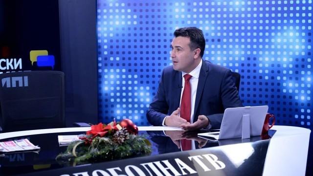 Зоран Заев подаде оставка