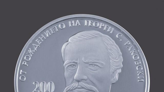 БНБ пуска в обращение сребърна възпоменателна монета по случай 200 г. от рождението на Г. С. Раковски