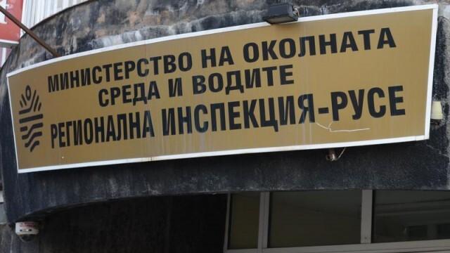 РИОСВ-Русе с извънредна проверка на брикетната фабрика за запрашаване на въздуха
