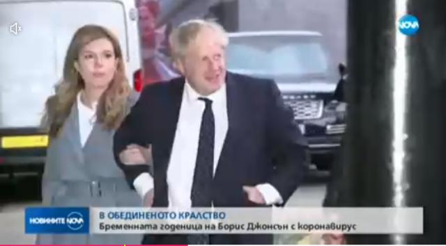 Бременната годеница на Борис Джонсън също е заразена с коронавирус