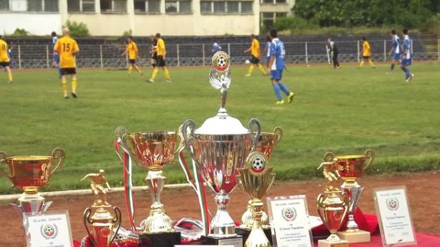 Днес и утре: Раздават купите и медалите на Областното по футбол