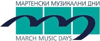 Красимира Стоянова и Русенският фестивален оркестър закриват 60-ото издание на ММД