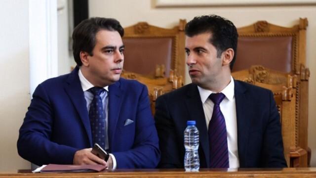 Василев и Петков обявиха кога представят политическия си проект