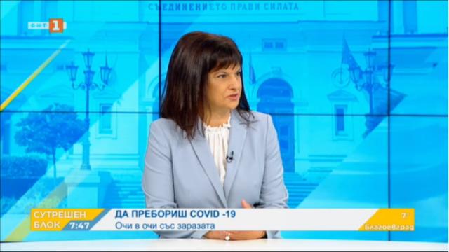 Дариткова: Намаляването на ДДС не гарантира ниски цени за крайния потребител