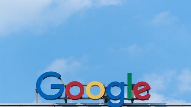 Гугъл се отказва от шегите днес