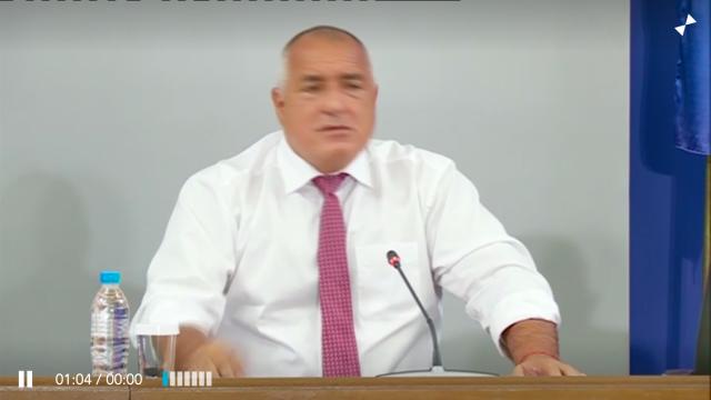 Извънреден брифинг на Борисов: Държавата ми е мила, не искам да се разруши от глупости (ВИДЕО)