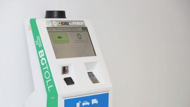 Превозвачите могат да заявят бордови устройства за нуждите на тол таксуването