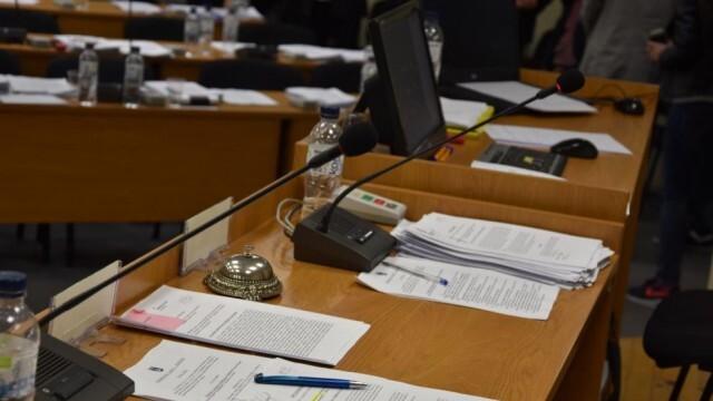Постоянните комисии в Общински съвет - Плевен ще заседават на 27 и 28 септември