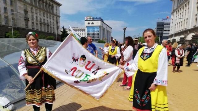 Протест на 24 май: Отворете танцовите зали!