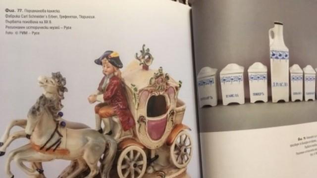 Как порцеланът навлиза в България разказват експонати на музея в Русе