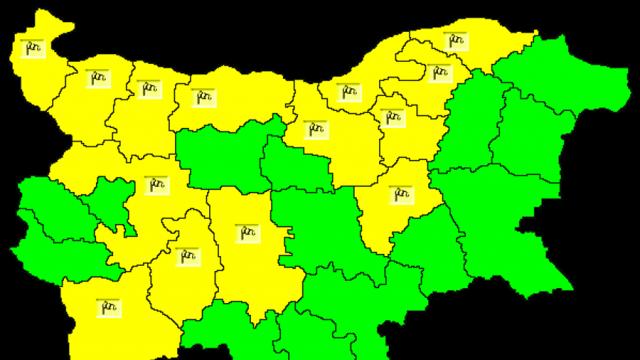 Жълт код за силен вятър в 14 области в страната
