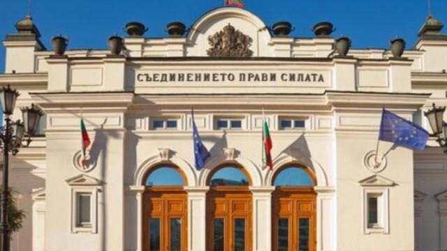 ЦИК обяви депутатите от 15 избирателен район - Плевенски