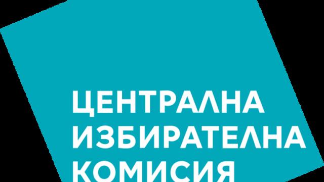 Силистра с 4 депутати от 4 партии в новия парламент