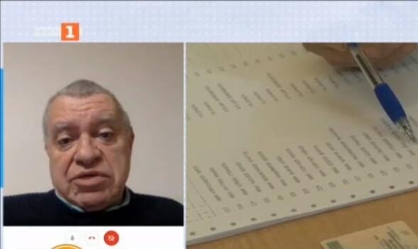 Проф. Константинов: Чистим фантомите в избирателните списъци с активна регистрация на 4 април. Ще присъстват 3,5 млн. души